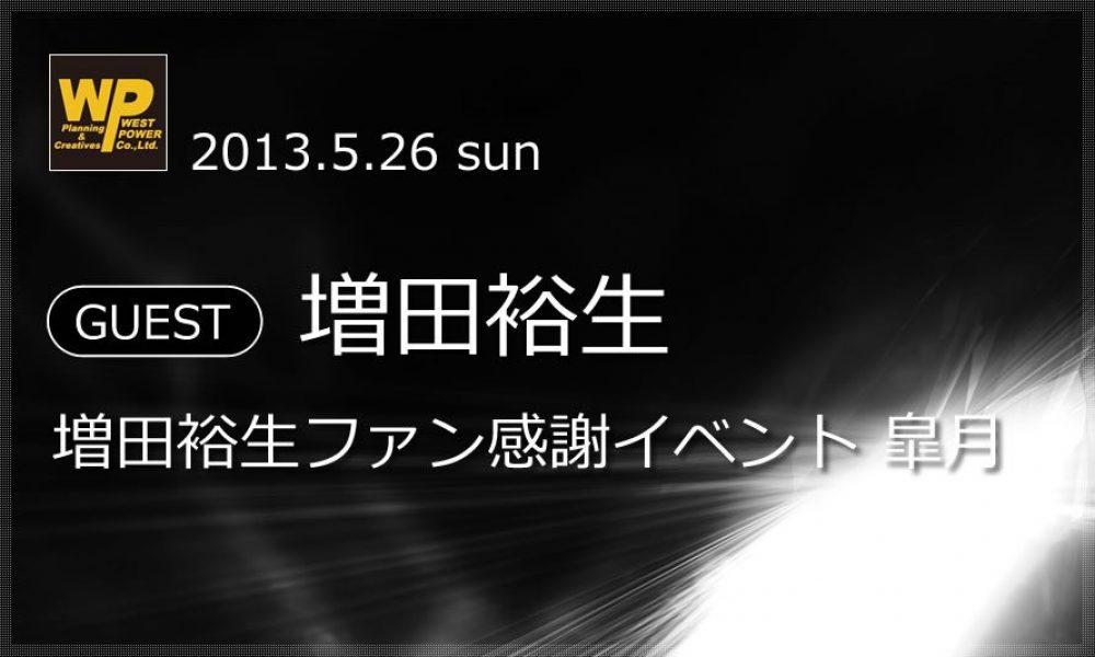 index_event000000007