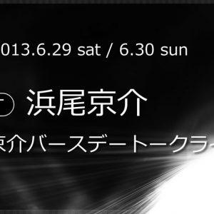 index_event000000008