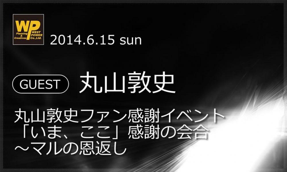 index_event000000023
