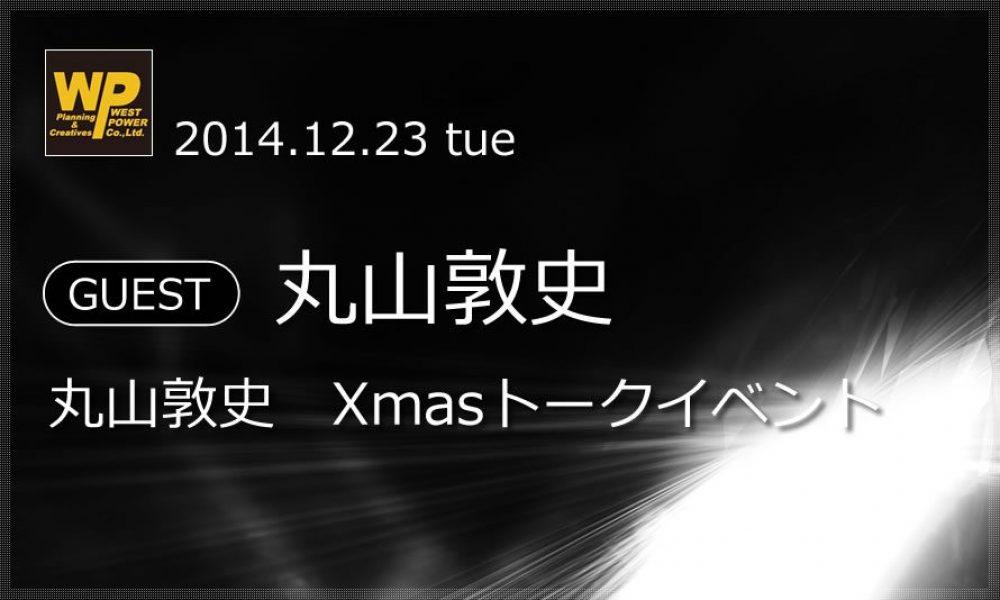 index_event000000032