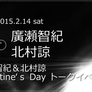 index_event000000035