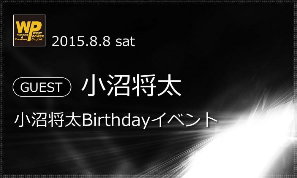 index_event000000039