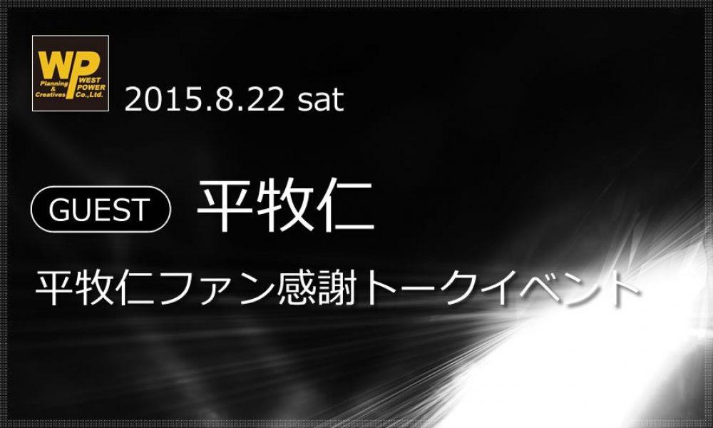 index_event000000040