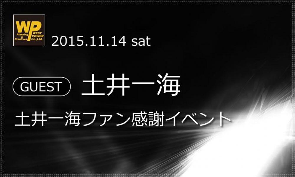 index_event000000046