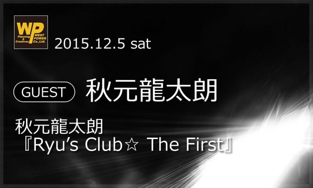 index_event000000048