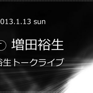 index_event000000001