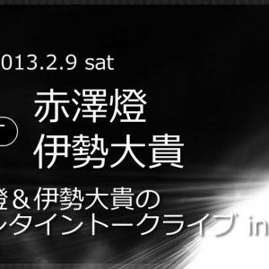 index_event000000002