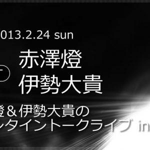 index_event000000004