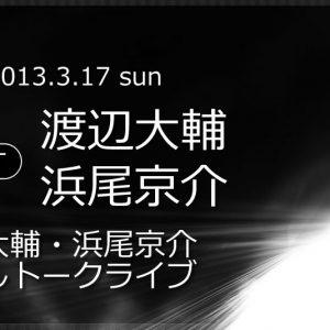 index_event000000005
