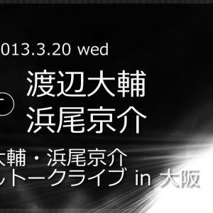 index_event000000006
