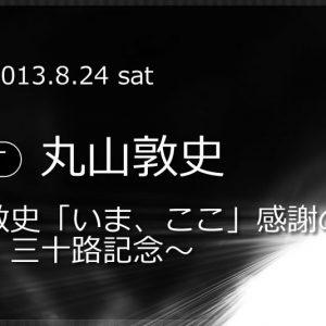 index_event000000009