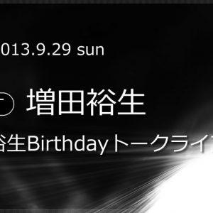 index_event000000010