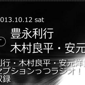 index_event000000011