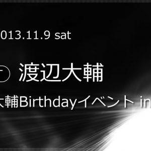 index_event000000012