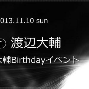 index_event000000013