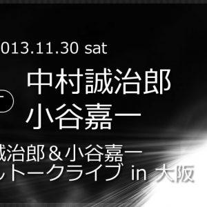 index_event000000014