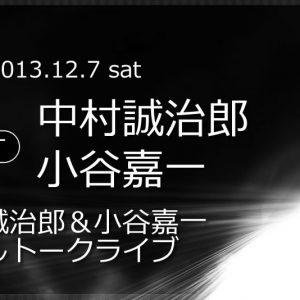 index_event000000015