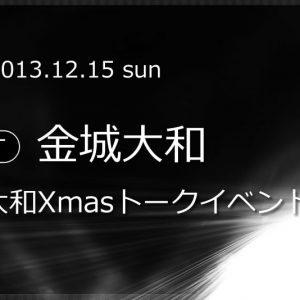 index_event000000016