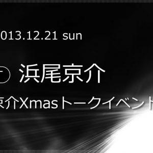 index_event000000017