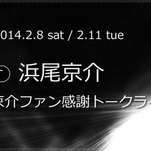 index_event000000018
