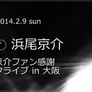 index_event000000019