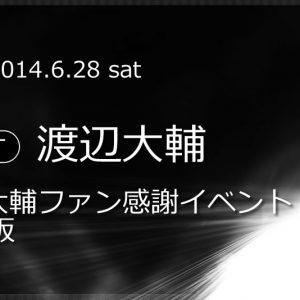 index_event000000026