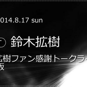 index_event000000027