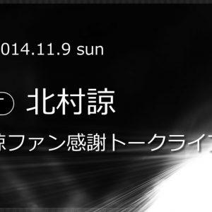 index_event000000028