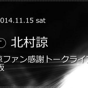 index_event000000029
