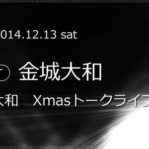 index_event000000030
