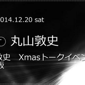 index_event000000031