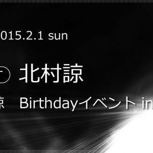 index_event000000033