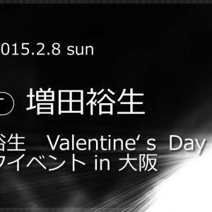 index_event000000034