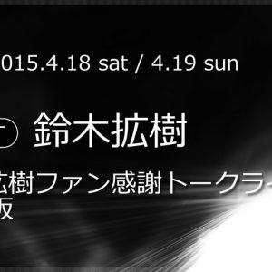 index_event000000036