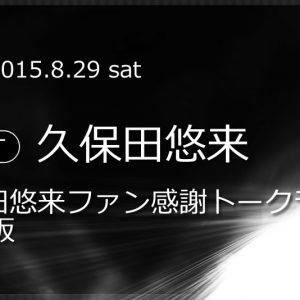 index_event000000041
