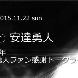 index_event000000047
