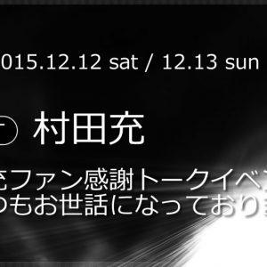 index_event000000049