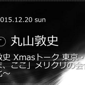 index_event000000050