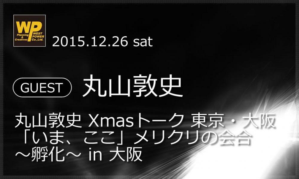 index_event000000051
