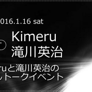 index_event000000053