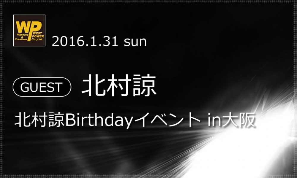 index_event000000055