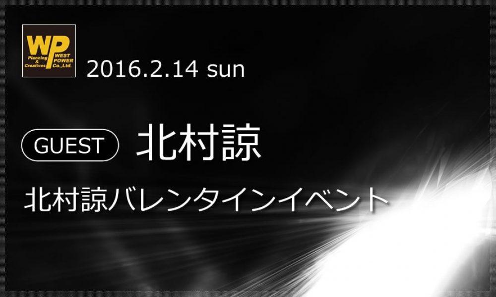 index_event000000056
