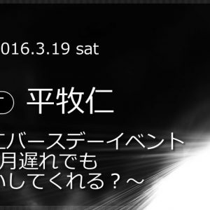 index_event000000057