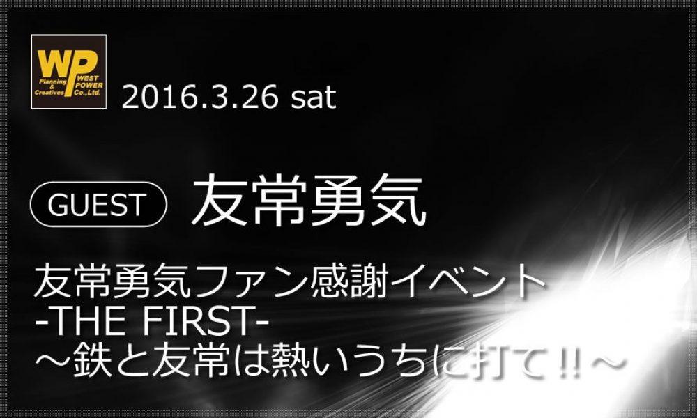 index_event000000058