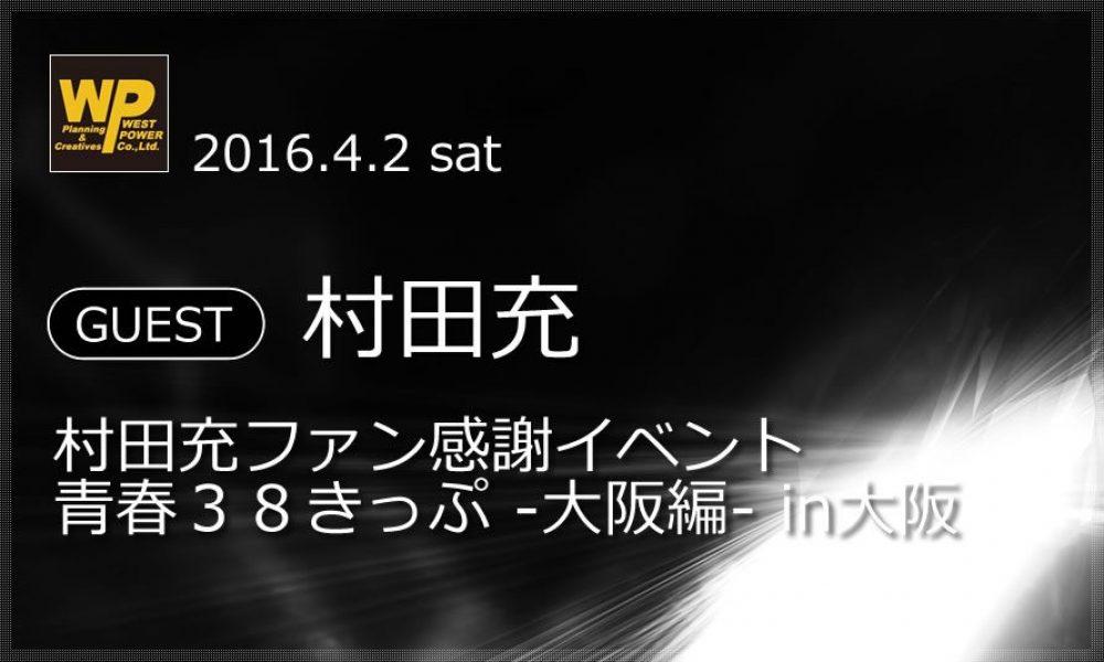 index_event000000059