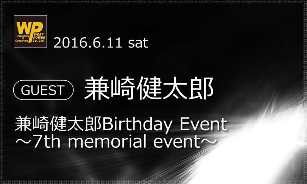index_event000000060